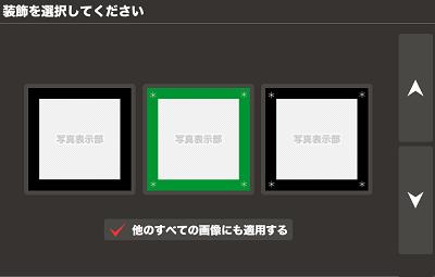 アプリケーションアイコン
